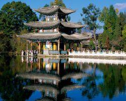 Chine